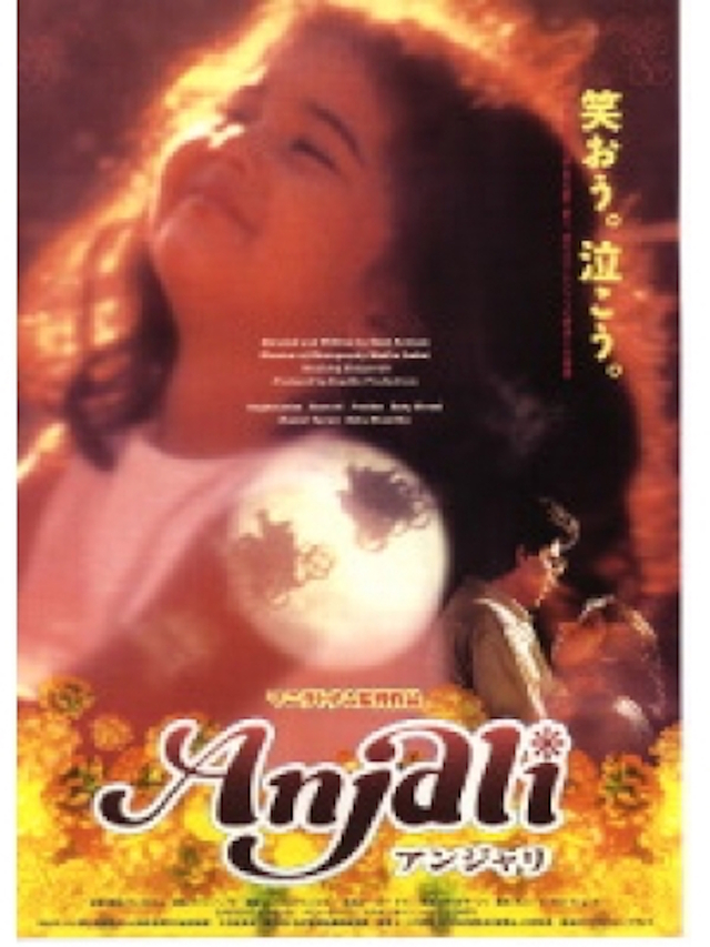 Tamil Movie Anjali Photos, Videos, Reviews