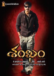 Telugu Movie Sankham Photos, Videos, Reviews