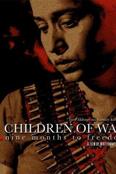 Hindi Movie Children Of War Photos, Videos, Reviews