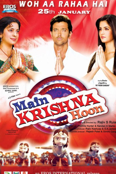 Hindi Movie Main Krishna Hoon Photos, Videos, Reviews