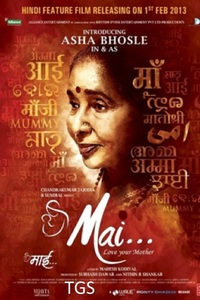 Mai Hindi movie reviews, photos, videos