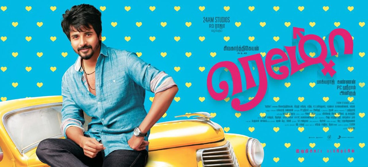 Remo (Tamil) hindi movie video songs free download