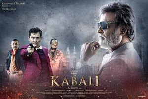 Kabali Movie Poster