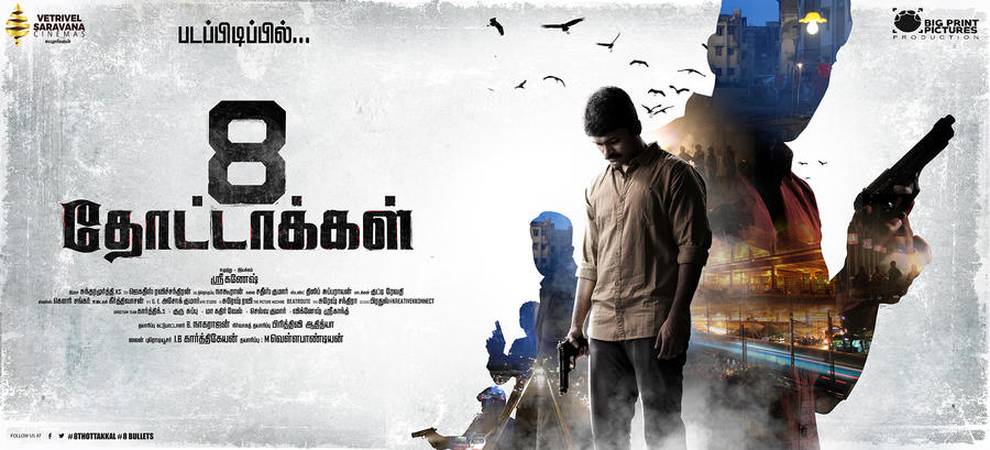 8 Thottakkal First Look Posters