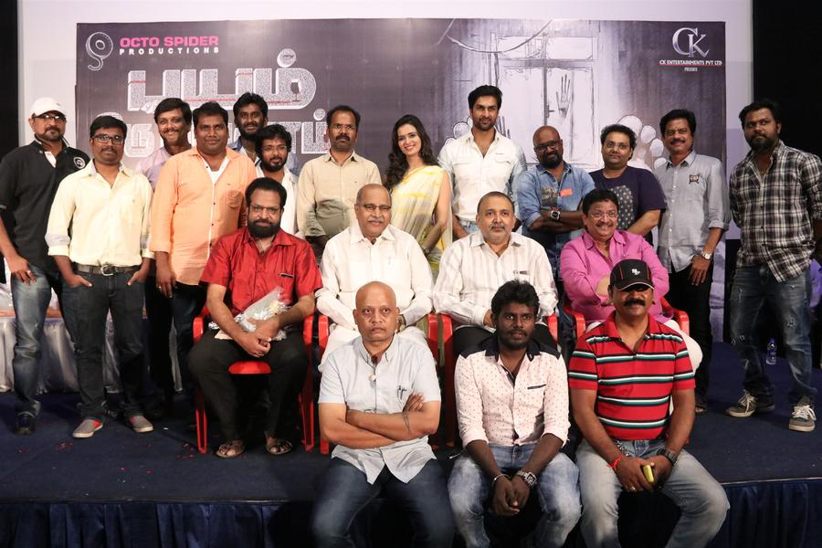 Bayam Oru Payanam Tamil Movie Team
