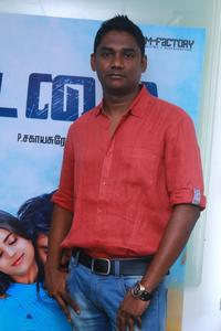 Kadalai Movie Audio Launch Stills | Music Director C. S. Sam