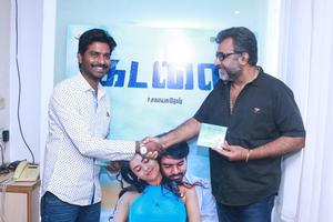 Kadalai Movie Audio Launch Stills | Makapa Anand, Ponvannan