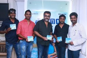 Kadalai Movie Audio Launch Stills | Makapa Anand, Ponvannan, Music Director C. S. Sam, Director P. Sagayasuresh
