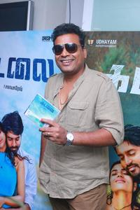 Kadalai Movie Audio Launch Stills | John Vijay