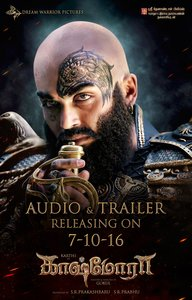 Kashmora Audio and Trailer release date poster