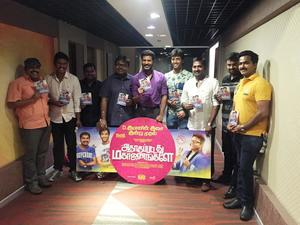 Adhagappattathu Magajanangalay Movie Audio Launch Stills