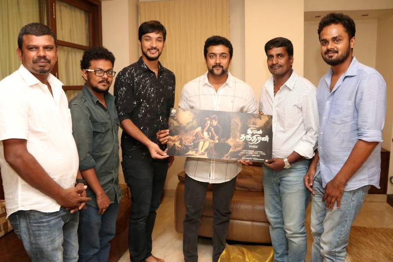 Ivan Thandhiran first look release by Actor Suriya