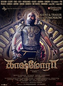 Kaashmora Audio and Trailer Release date poster