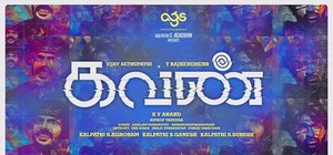 Kavan Movie Poster