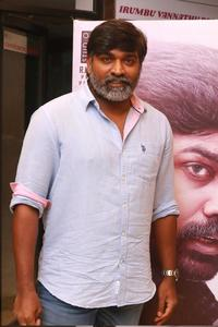 Dharma Durai Movie 100 Days Celebration Stills | Vijay Sethupathi