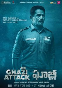 Atul Kulkarni first look poster from The Ghazi Attack