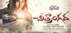 Chitrangada Movie Poster