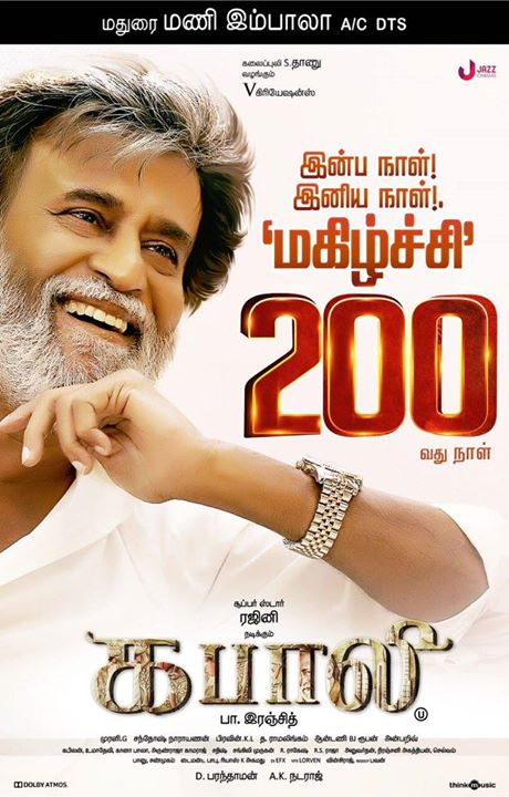 200 days of Rajinikath's 'Kabali