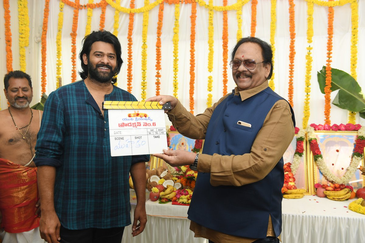 Prabhas 19th Movie Launch Stills