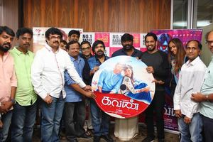 Kavan Audio Launch Stills