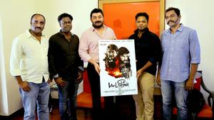 Padai Veeran Movie First Look Poster Launch Stills