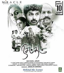 Nisabdham Tamil Movie Posters