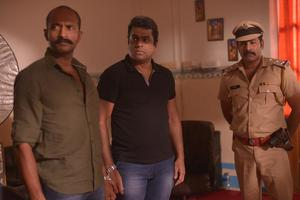 Yaar Ivan Movie Stills