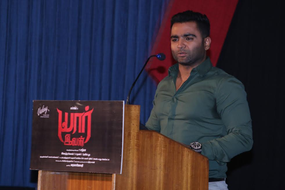 Yaar Ivan Movie Press Meet Stills | Sachiin J. Joshi