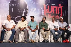 Yaar Ivan Movie Press Meet Stills | Sachiin J. Joshi, Kannal Kannan, Director T. Satya, Music Director Thaman