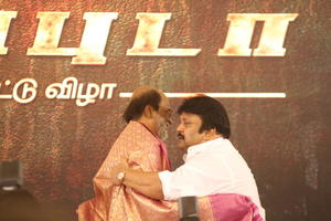 Superstar Rajinikanth, Prabhu At Neruppuda Movie Audio Launch