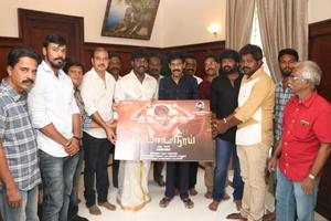 RK Suresh's Vettai Naai first look released by director Bala