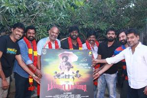 Venkat Prabhu Launched the RK Suresh's Billa Pandi First look Poster