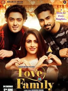 Love You Family Hindi Movie Poster