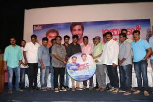 Adhagappattathu Magajanangalay Trailer Launch Photos