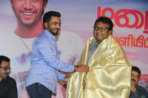 Music Director Imman at Adhagappattathu Magajanangalay Trailer Launch