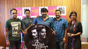 Vikram Vedha Audio was laucnhed today at Suriyan FM. The event was attended by Vijay Sethupathi, Music Director Sam C. S, and Directors Pushkar & Gayathri
