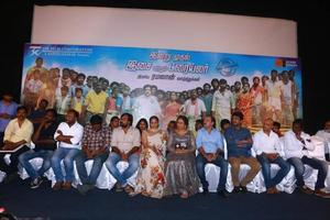 """ANDAAVA KAANOM , produced by 'JSK films' J.Sathish Kumar along with 'Leo vision ' Rajkumar , starring  Shriya reddy is directed by debutante Velmadhi. Interestingly Vijay Sethupathi has played an important character in this film. He had given his voice over to the fulcrum of the movie """" Andaa .      Andaava Kaanom's audio launch took place in Chennai. The music is done by Ashvamithra. This occasion also celebrated JSK films's 10th year in Tamil cinema industry.       """"I have always had the opportunity to work with Sathish Kumar. He is one producer who knows how to take a movie and reach the audience effectively. He also knows the format and procedures of sending a movie to the national award committee and getting the deserving recognition. We followed his words for 'Dharmadurai' and got the recognition. Sathish Kumar is someone who wishes good even if i am his rival """" said R K Suresh      """"I directed 'Sivappu enakku vendum' stressing the need to have a red light area in Chennai. Obviously the censor board didn't appreciate the content. But it was Sathish Kumar who came out of the way and bought the movie and released it boldly, reason being he always wanted a good movie to reach the people. Only very few producers have such intentions. I want Sathish Kumar to keep producing the kind of movies he does, forever """" said director Eureka .      """"Shriya reddy is a Smitha Patel and Shabana Azmi of Tamil cinema industry. Only a gutsy producer like Sathish Kumar can come up with a movie like Andaava kaanom. I think there is an unintentional competition going on between myself and Sathish Kumar as to who introduces more new directors. I must admit he is leading the race """" said director/actor/producer Manobala.           """"Sathish sir's vision and judgement have always hit the bull's eye. He was the first one to say that """"kooda mela kooda vechu"""" song Will be a super hit. He knows the audience's  pulse and the trade very well """" said director Balakrishnan.      """"When I made 'naduv"""