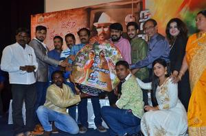 Checkout the audio launch stills of Tamil movie Naan Yarendru Nee Sol. The event was attended by Director Vikraman, Anand Babu, Sona Haiden,  Keerthitharan, Surekha and many others.
