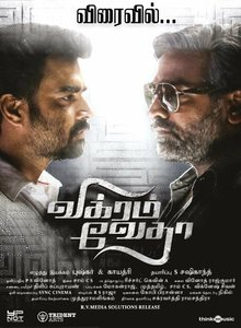 'Vikram Vedha' set to release