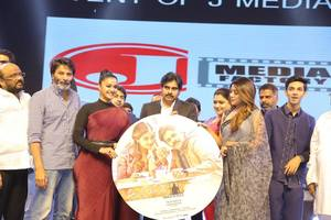 Agnyaathavaasi Audio Launch latest images.
