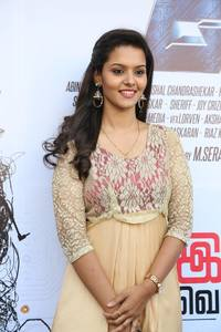 Kee Movie Audio Launch Stills.