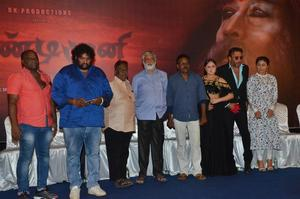 Pandimuni Press Meet Stills