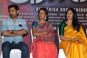 Kaali Movie Press Meet Photos.