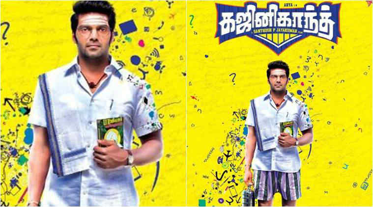 ARYA GHAJINIKANTH RELEASE IS MOVED DUE TO JUNGA
