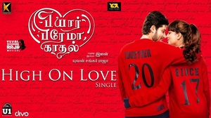 PYAAR PREMA KADHAL TRAILER IS RELEASING TOMORROW