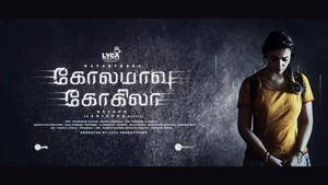 Kollywoods best appreciation for Kolamaavu Kokila