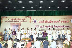 Nadigar Sangam's 65th General Body Meeting Stills
