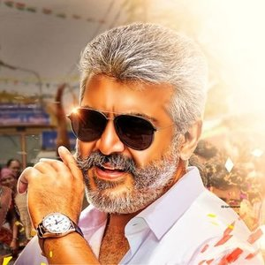 Ajith fans in cloud nine; Viswasam release announced