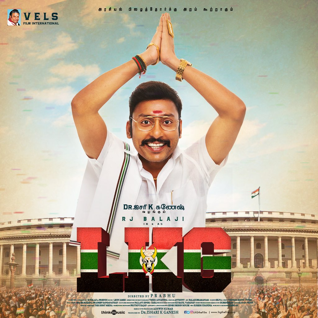LKG Movie New posters.