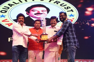 MGR Sivaji Academy Awards 2018